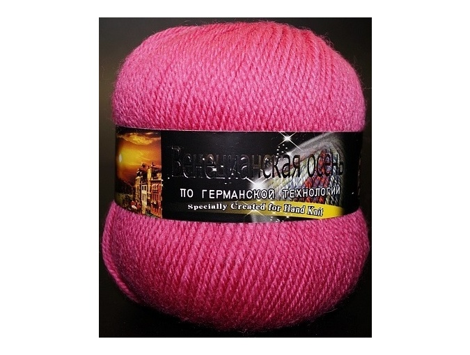 Color City Venetian Autumn 85% Merino Wool, 15% Acrylic, 5 Skein Value Pack, 500g фото 67