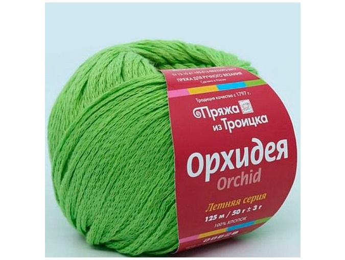 Troitsk Wool Orchid, 100% Cotton 5 Skein Value Pack, 250g фото 9