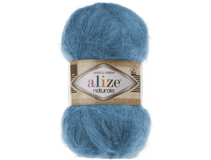 Alize Naturale, 60% Wool, 40% Cotton, 5 Skein Value Pack, 500g фото 25