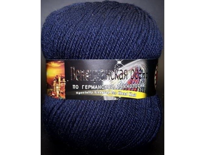 Color City Venetian Autumn 85% Merino Wool, 15% Acrylic, 5 Skein Value Pack, 500g фото 83