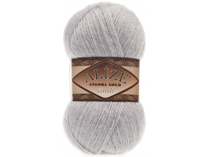 Alize Angora Gold Simli, 5% Lurex, 10% Mohair, 10% Wool, 75% Acrylic, 5 Skein Value Pack, 500g фото 17