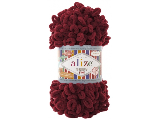 Alize Puffy Fine, 100% Micropolyester 5 Skein Value Pack, 500g фото 10