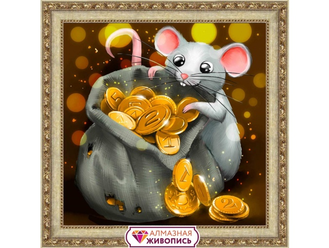 Rat and Treasure Diamond Painting Kit фото 1
