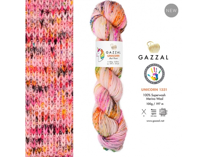 Gazzal Unicorn, 100% merino wool 5 Skein Value Pack, 500g фото 2