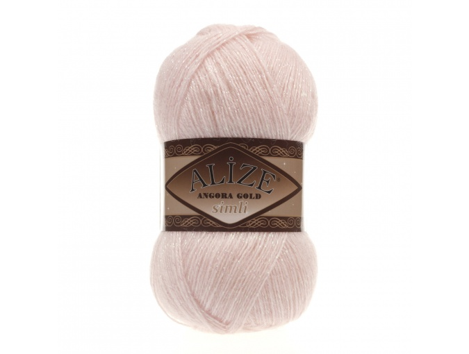 Alize Angora Gold Simli, 5% Lurex, 10% Mohair, 10% Wool, 75% Acrylic, 5 Skein Value Pack, 500g фото 35