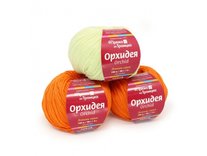 Troitsk Wool Orchid, 100% Cotton 5 Skein Value Pack, 250g фото 1