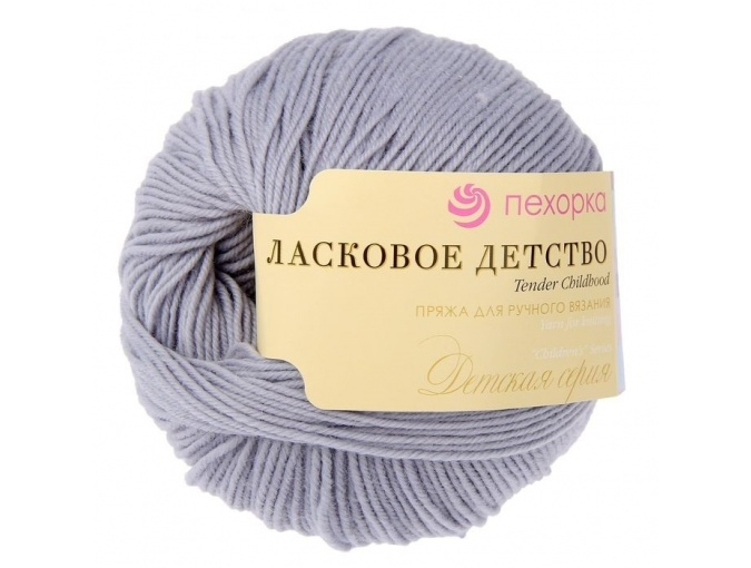 Pekhorka Tender Childhood, 100% Merino Wool 5 Skein Value Pack, 250g фото 7