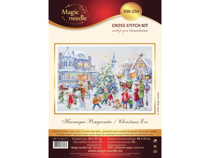 Christmas Eve Cross Stitch Kit by Magic Needle фото 2