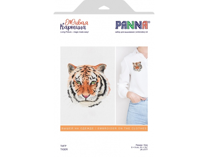 Tiger Embroidery Kit фото 2