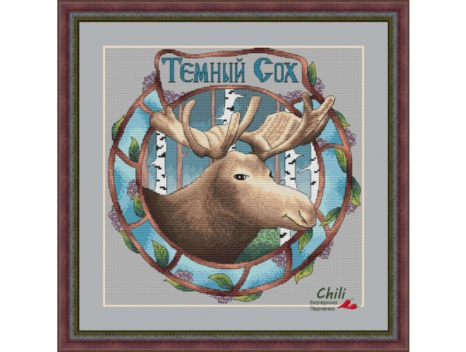Dark Elk Cross Stitch Pattern фото 1