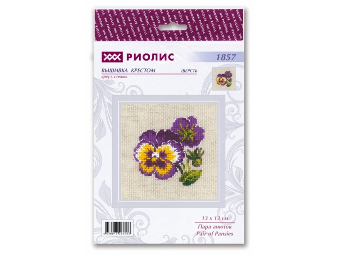 Pair of Pansies Cross Stitch Kit фото 2