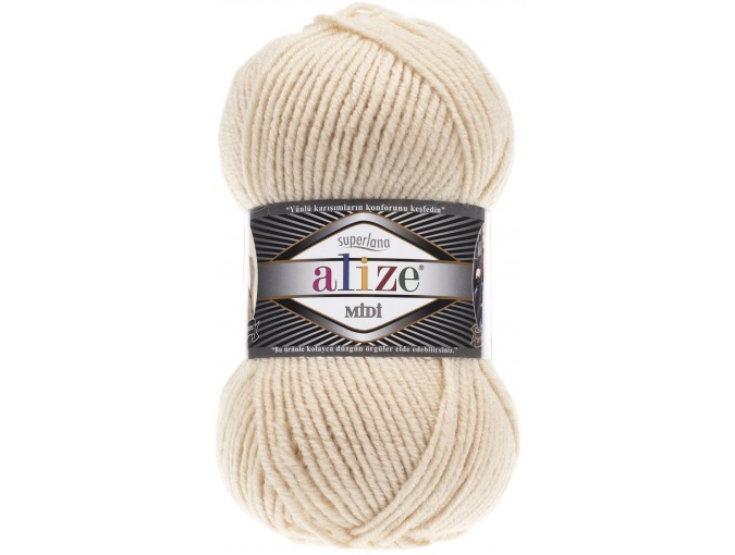 Alize Superlana Midi 25% Wool, 75% Acrylic, 5 Skein Value Pack, 500g фото 28