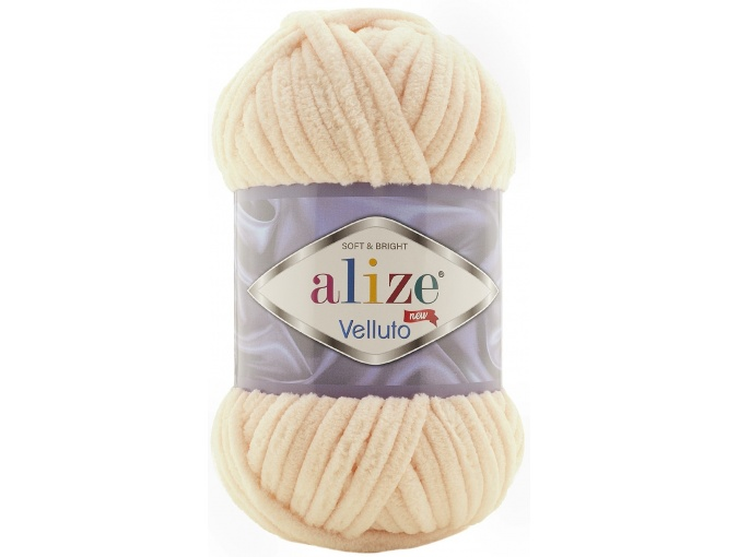 Alize Velluto, 100% Micropolyester 5 Skein Value Pack, 500g фото 16