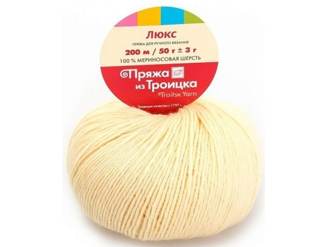 Troitsk Wool De Lux, 100% Merino Wool 10 Skein Value Pack, 500g фото 42