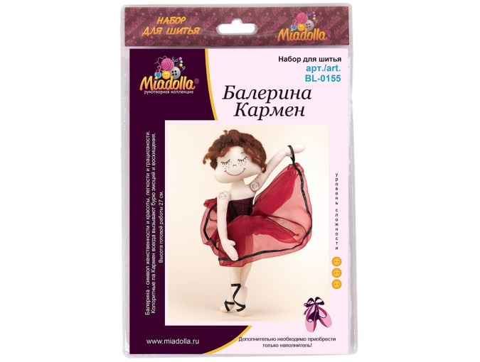 Ballerina Carmen Toy Sewing Kit фото 3
