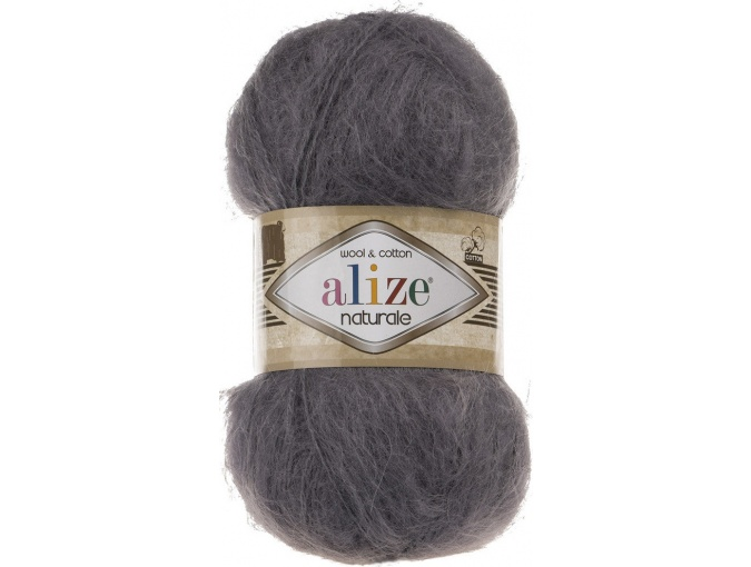 Alize Naturale, 60% Wool, 40% Cotton, 5 Skein Value Pack, 500g фото 19