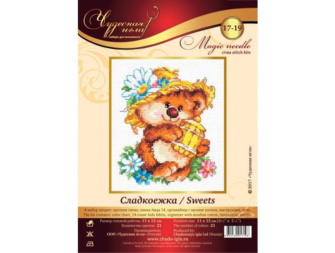 Sweets Cross Stitch Kit фото 2