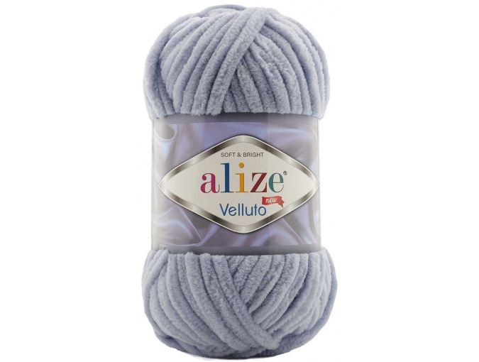 Alize Velluto, 100% Micropolyester 5 Skein Value Pack, 500g фото 11