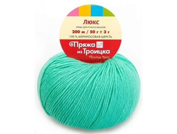 Troitsk Wool De Lux, 100% Merino Wool 10 Skein Value Pack, 500g фото 4