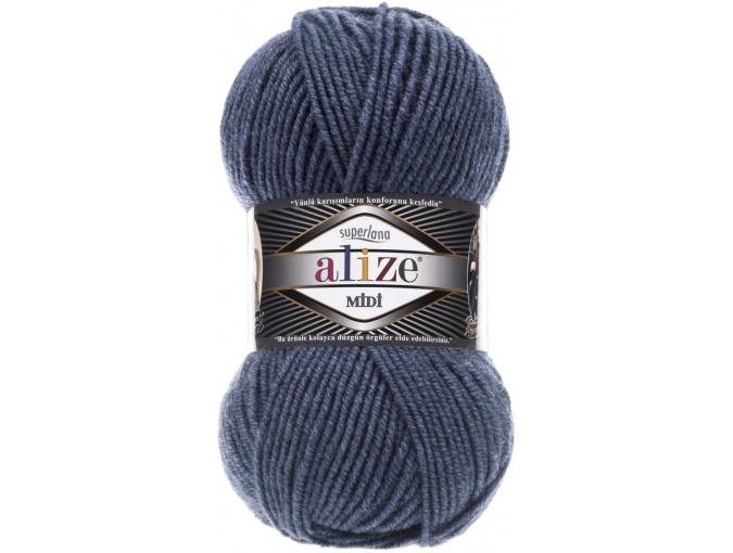 Alize Superlana Midi 25% Wool, 75% Acrylic, 5 Skein Value Pack, 500g фото 20