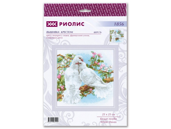 White Doves Cross Stitch Kit фото 2