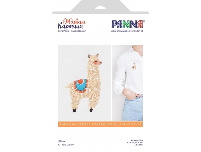 Little Llama Embroidery Kit фото 2