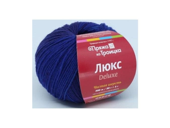 Troitsk Wool De Lux Print, 100% Merino Wool 10 Skein Value Pack, 500g фото 8