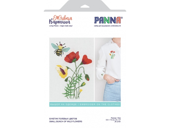 Small Bunch of Wild Flowers Embroidery Kit фото 2