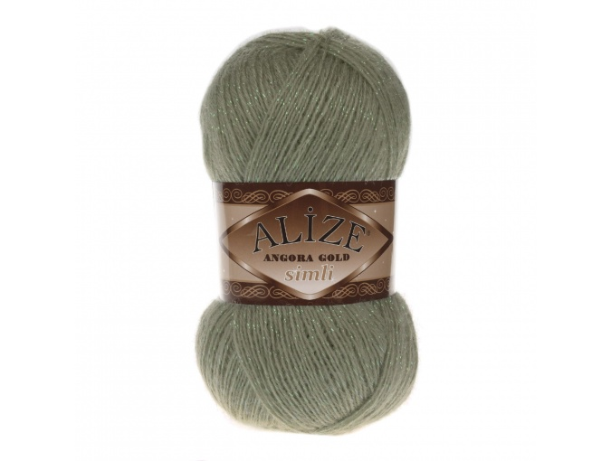 Alize Angora Gold Simli, 5% Lurex, 10% Mohair, 10% Wool, 75% Acrylic, 5 Skein Value Pack, 500g фото 40