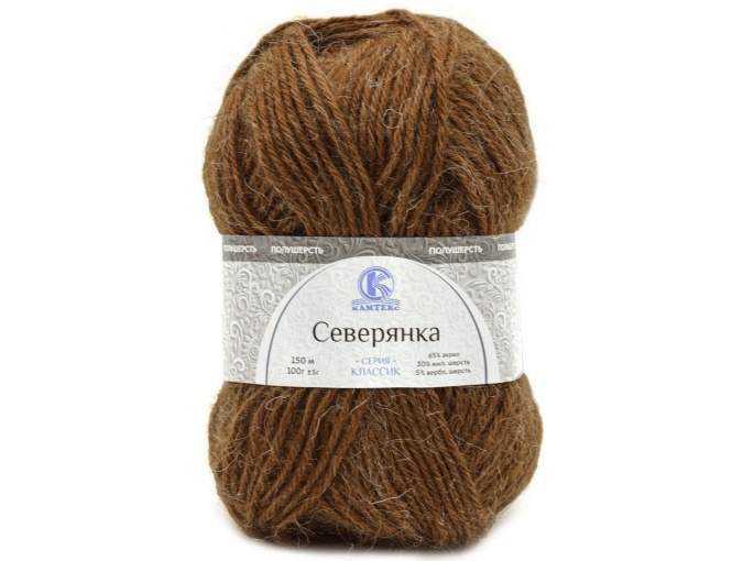 Kamteks Northern 30% wool, 5% camel wool, 65% acrylic, 10 Skein Value Pack, 1000g фото 3
