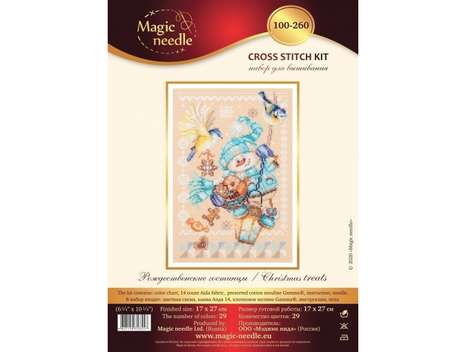 Christmas Treats Cross Stitch Kit  фото 2