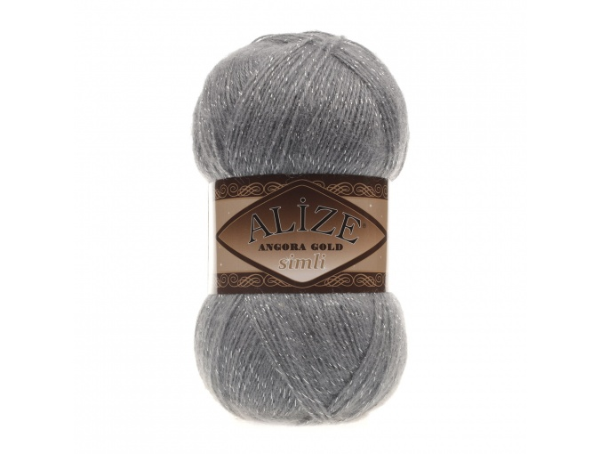 Alize Angora Gold Simli, 5% Lurex, 10% Mohair, 10% Wool, 75% Acrylic, 5 Skein Value Pack, 500g фото 18