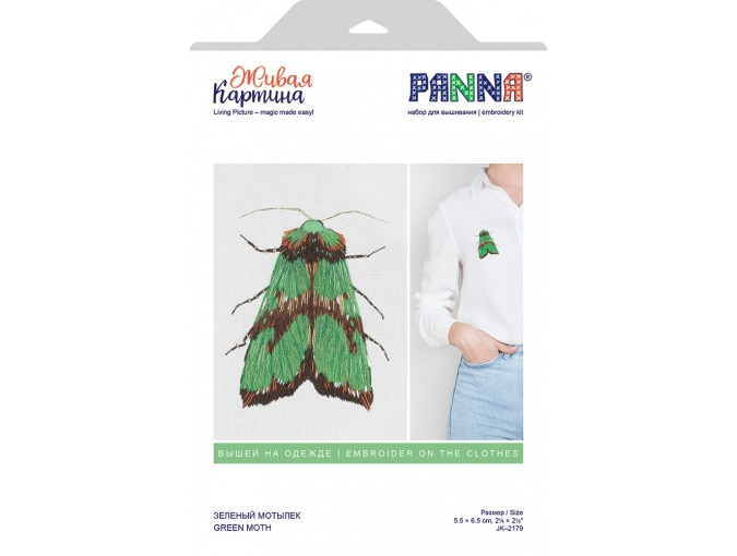Green Moth Embroidery Kit фото 2
