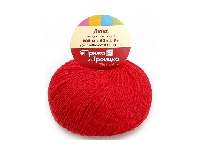 Troitsk Wool De Lux, 100% Merino Wool 10 Skein Value Pack, 500g фото 28