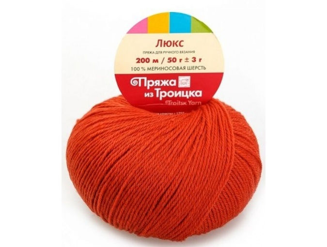 Troitsk Wool De Lux, 100% Merino Wool 10 Skein Value Pack, 500g фото 6