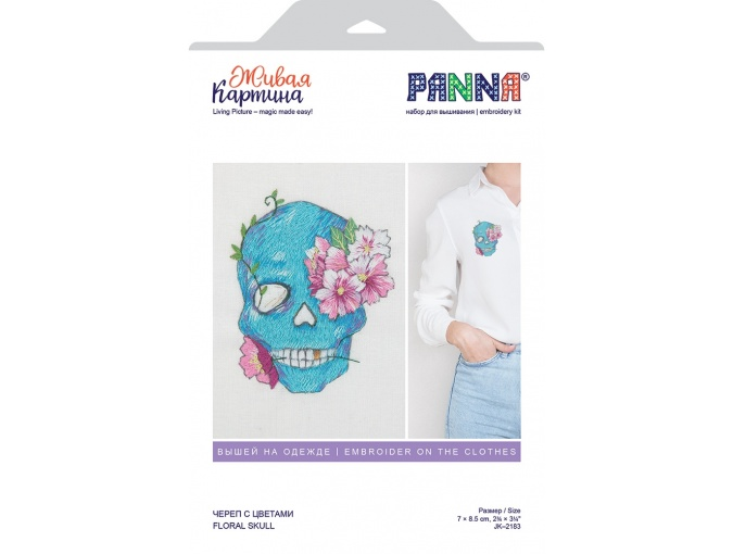 Floral Skull Embroidery Kit фото 2