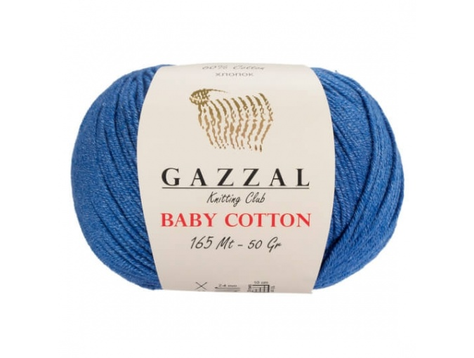 Gazzal Baby Cotton, 60% Cotton, 40% Acrylic 10 Skein Value Pack, 500g фото 44