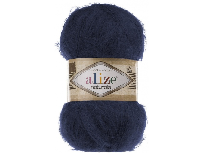Alize Naturale, 60% Wool, 40% Cotton, 5 Skein Value Pack, 500g фото 23