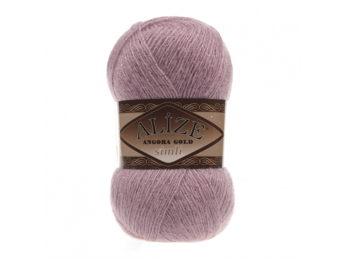 Alize Angora Gold Simli, 5% Lurex, 10% Mohair, 10% Wool, 75% Acrylic, 5 Skein Value Pack, 500g фото 36