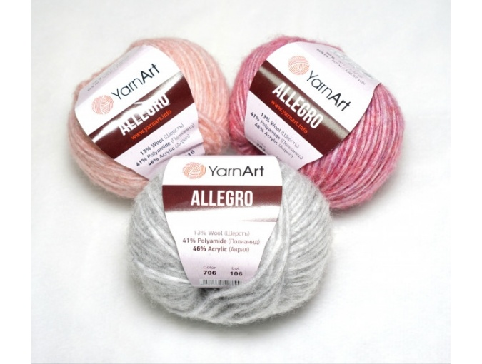 YarnArt Allegro 13% Wool, 41% Polyamid, 46% Acrylic, 10 Skein Value Pack, 500g фото 1
