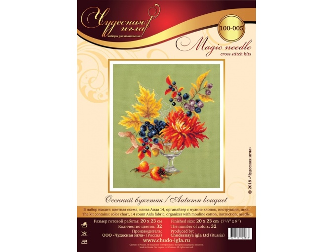 Autumn Bouquet Cross Stitch Kit фото 2
