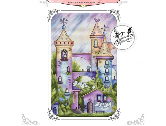 Castle Where the Dream Lives Cross Stitch Pattern фото 1