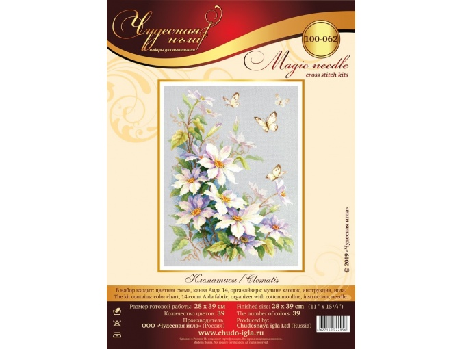 Clematis and Butterflies Cross Stitch Kit фото 5