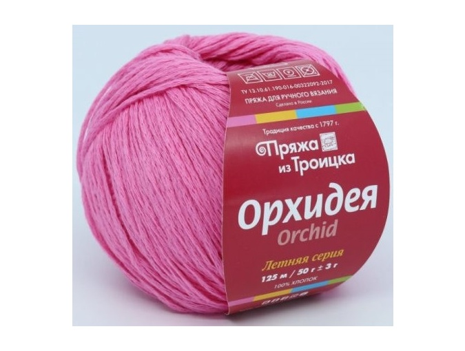 Troitsk Wool Orchid, 100% Cotton 5 Skein Value Pack, 250g фото 3