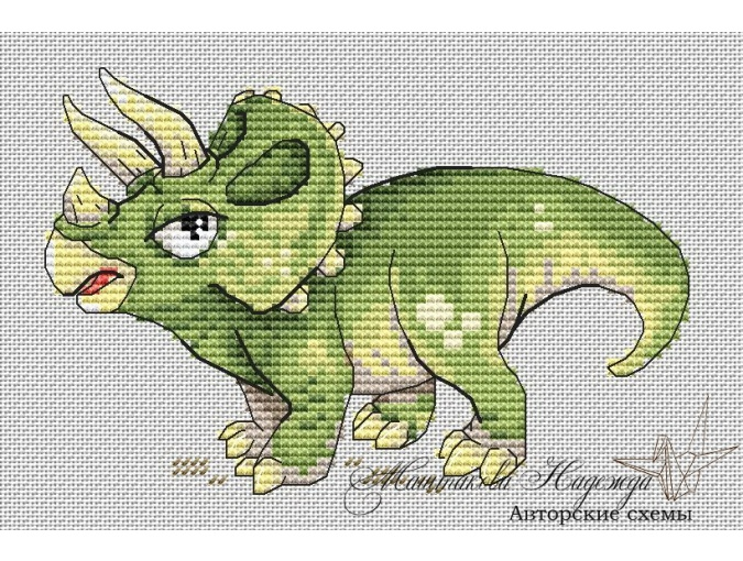 Triceraptor Cross Stitch Pattern фото 1