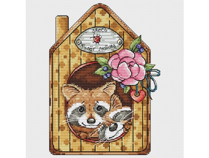 Love Lives Here Cross Stitch Pattern фото 1