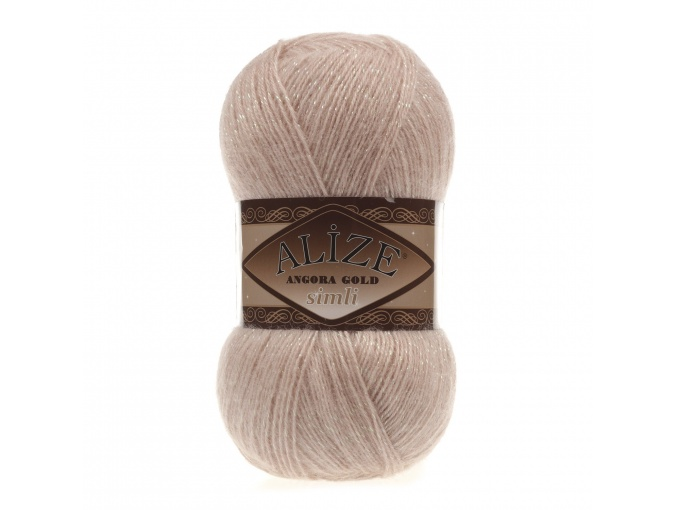 Alize Angora Gold Simli, 5% Lurex, 10% Mohair, 10% Wool, 75% Acrylic, 5 Skein Value Pack, 500g фото 41