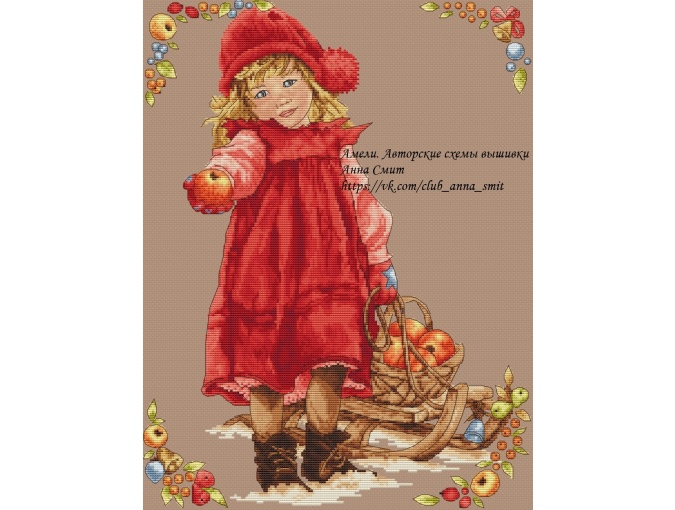 Girl with Apples Cross Stitch Pattern фото 1