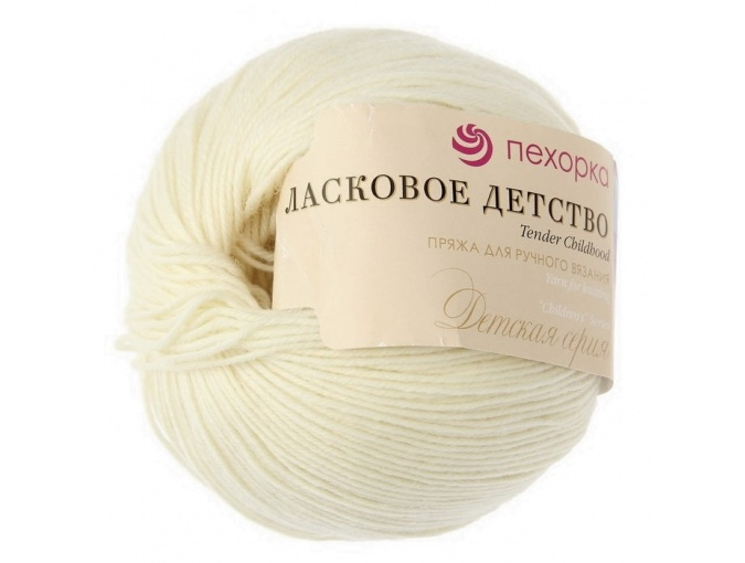 Pekhorka Tender Childhood, 100% Merino Wool 5 Skein Value Pack, 250g фото 13
