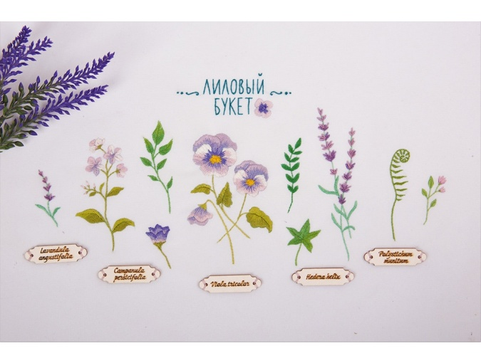 Bunch of Violet Flowers Embroidery Kit фото 3